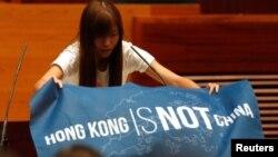 """Nhà lập pháp Yau Wai-ching trưng ra biểu ngữ """"Hong Kong không phải Trung Quốc"""" ngày 12 tháng 10 năm 2016."""