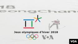 Le logo des JO 2018