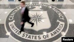 Le hall de l'immeuble du siège de la CIA à Langley, en Virginie, USA, le 14 août 2008.