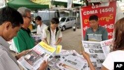 미얀마 양군의 신문가판대. 미얀마는 최근 언론자유가 후퇴하고 있다는 비판이 일고 있다. (자료사진)