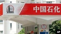 中石化加油站 中國輸入俄羅斯石油