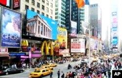 Γιγαντοαφίσα στην πλατεία Τάιμς της Νέας Υόρκης