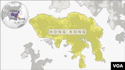 Peta wilayah Hong Kong (Foto: dok).