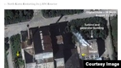 미국 존스홉킨스대 국제관계대학원(SAIS) 산하 미한연구소가 운영하는 북한전문 웹사이트인 '38노스'는 지난달 31일 촬영한 상업용 위성사진을 분석한 결과 북한이 핵무기용 플루토늄을 생산할 수 있는 영변 5㎿급 가스흑연 원자로를 재가동한 것으로 보인다고 지난 11일 밝혔다. 사진은 '38노스' 웹사이트에 게재된 영변 위성사진.