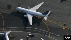 Авария на борту самолета American Airlines