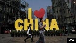 China describió el pacto como acorde con la línea de apertura de su economía y con sus reformas económicas.
