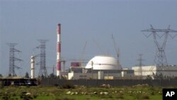 Nuclear Reactor In Iran.