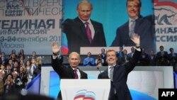 Политические обозреватели об обмене должностями между Путиным и Медведевым