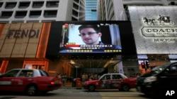 El excontratista estadounidense de la NSA, Edward Snowden, fue el primero en filtrar los programas de monitoreo de EE.UU. a los ciudadanos de su país y a otros gobiernos.