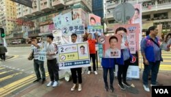 在反送中運動影響下11月24日的香港區議會選舉民主派取得壓倒性勝利。(美國之音 湯惠芸拍攝)