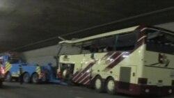 2012-03-16 粵語新聞: 瑞士車禍遇難者遺體被送回比利時