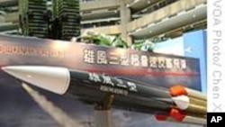 台湾展示最新武器研发成果