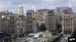 Ukraynada müstəqillik günü müxalifət nümayişlər keçirib