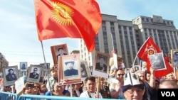 2015年5月9日莫斯科红场附近的不朽军团游行中,在莫斯科的一些吉尔吉斯人手举国旗参加了活动。(美国之音白桦拍摄)