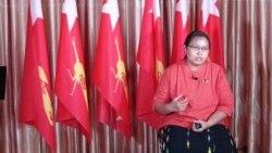 NLD ျပည္သူ႔လႊတ္ေတာ္ကိုယ္စားလွယ္ ေဒၚဇင္မာေအာင္နဲ႔ ဆက္သြယ္ေမးျမန္းခ်က္