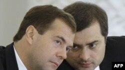 Дмитрий Медведев и Владислав Сурков