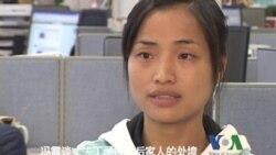 丁矛妻子冯霞(1)