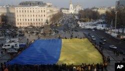 Празднование годовщины начала «оранжевой революции» в Киеве. Архивное фото.