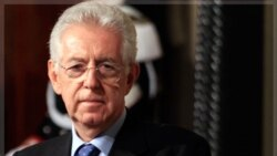 ماریو مونتی اقتصاددان سرشناس ایتالیایی روز چهارشنبه به عنوان نخست وزیر جدید این کشور سوگند یاد کرد. ۱۶ نوامبر ۲۰۱۱