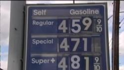 """2012-02-25 粵語新聞: 奧巴馬﹕解決油價上漲沒有 """"一蹴而就"""" 的辦法"""