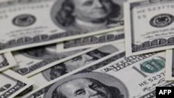 İranda bankdan 3 milyard dollar oğurluğa görə daha 14 nəfər saxlanıb