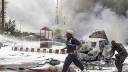 انفجار بمب در قرارگاه پلیس نیجریه در ابوجا