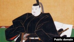 "The English word ""tycoon"" comes from the Japanese ""taikun,"" which means ""great lord or prince."" Pictured is Tokugawa Iemitsu, the shogun of Japan from 1604-1651."