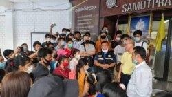 ထိုင်းမှာ အလုပ်လုပ်ခွင့် တရားဝင်လမ်းကြောင်းနဲ့လုပ်ဖို့ ထိုင်းဝန်ကြီး တိုက်တွန်း