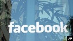 社交媒體網站Facebook