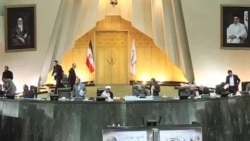 مجلس ایران به تفحض از بانک مرکزی رای داد