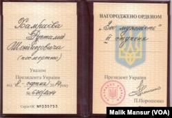 """Prezident Petro Poroshenko farmoniga ko'ra, Rustam Hamroyev """"Matonat"""" ordeni bilan mukofotlandi"""