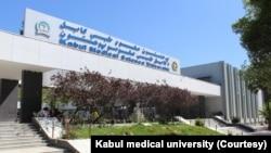 افغانستان کے دارالحکومت کابل سمیت ملک کے مختلف شہروں میں قائم میڈیکل کالجز میں پاکستانی طلبہ زیرِ تعلیم ہیں۔