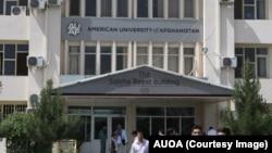 پس از حمله تروریستی در ۲۴ اگست سال گذشته میلادی، پوهنتون امریکایی افغانستان به روی محصلان بسته شده بود.