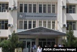 Afg'onistonda Amerika universiteti ham bor