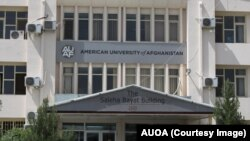 FILE - American University of Afghanistan