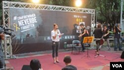 纪念国际慰安妇日晚会在台北举行(美国之音张永泰拍摄)