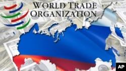 ເຄື່ອງໝາຍສະເພາະຂອງອົງການ ການຄ້າໂລກ (WTO) ທີ່ລາວໄດ້ຍື່ນຄໍາຮ້ອງເຂົ້າເປັນສະມາຊິກນັບແຕ່ປີ 1997 ເປັນຕົ້ນມາ