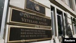 Bộ Cựu Chiến Binh trong thủ đô Washington