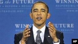 奥巴马总统3月8日在波士顿发表讲话