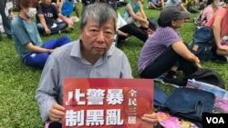 職工盟秘書長李卓人表示,9月2、3日的三罷行動包括大專及中學生罷課,打工仔女罷工,反映香港年輕人非常憤怒。(美國之音 湯惠芸)