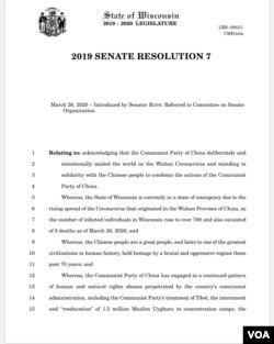 """威斯康辛州参院议长罗杰·罗斯起草的决议案呼吁""""认清中国共产党在武汉冠状病毒问有目的地误导了世界,我们坚决跟中国人民站在一起,谴责中国共产党的各种行为。"""""""