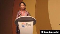 Singapore Summit ထိပ္သီးညီလာခံမွာ မိန္႔ခြန္းေျပာၾကားေနေသာ ေဒၚေအာင္ဆန္းစုၾကည္။ (ဓာတ္ပံုအား ဦးထြန္းေဝ၏ facebook မွ ကူးယူေဖာ္ျပပါသည္။)