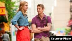 "Greta Gerwig stars as Lola, with Joel Kinnaman as Luke, her reluctant fiancé, in ""Lola Versus."" (Myles Aronowitz)"
