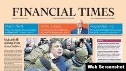 Перша шпальта газети Financial Times 6 грудня 2017р.