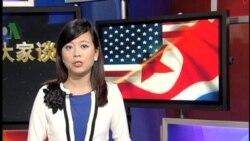 美国朝鲜就战争失踪士兵展开对话
