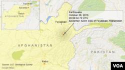 地震震中位于阿富汗偏远地区,费扎巴德东南部82公里的兴都库什山脉(谷歌地图)