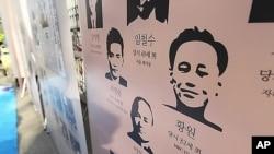 42년전 KAL기 납북 사건 피해자들