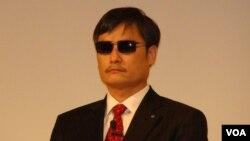 Чэнь Гуанчэн