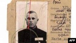 Выданное нацистами удостоверение Ивана Демьянюка. Фотография была опубликована Министерством юстиции США в 2002 году.