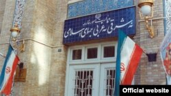 Министерство иностранных дел Ирана